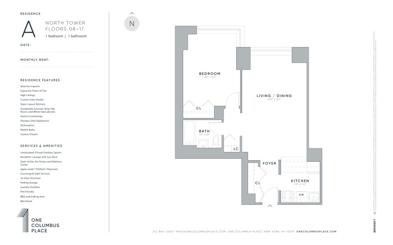 One Columbus Place - A New Renovation (North Tower)  8-17
