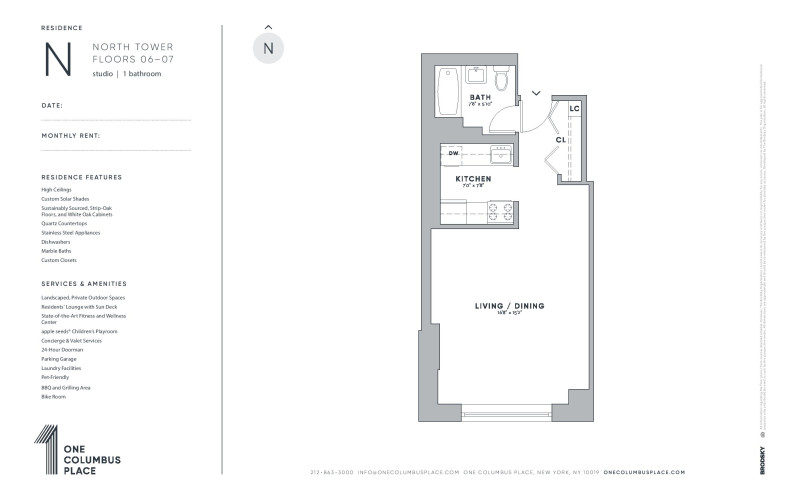 One Columbus Place - N -New Renovation (North Tower) 6-7